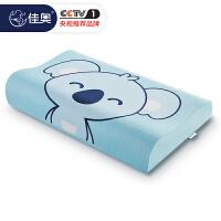 佳奥 泰国进口原料儿童波浪形乳胶枕