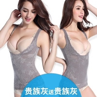 燃脂美体内衣分体塑身衣上衣背心收腹无痕减肚子塑形衣束身衣