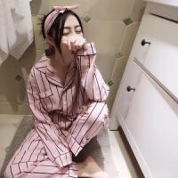 秋冬女装时尚休闲宽松长袖衬衫+长裤睡衣三件套韩版家居服套装潮 粉红色 均码