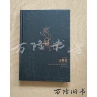 【旧书二手书85新】Kylie Kwong Heart & Soul /Penguin Random House Au