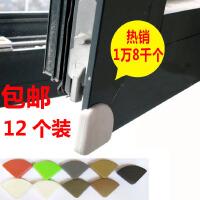 超薄硅胶窗户护角 油烟机防撞角防护角 桌子防撞角柜子防撞角