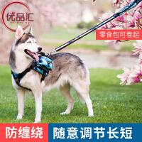 优品汇 牵引绳 小中大型犬配零食包散步收纳透气耐磨牛津布狗绳泡棉把手360旋转狗链宠物用品