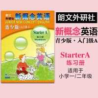外研社:新概念英语青少版练习册(入门级A)(新)