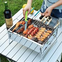 烧烤炉户外木炭家用烧烤架烤肉工具3-5人迷你小型折叠野外2