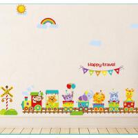 卡通墙贴纸 卧室儿童房幼儿园走廊墙壁墙脚踢脚线装饰贴画可移除