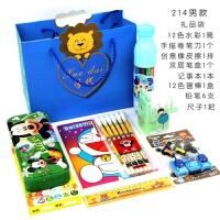 文具套装 低年级文具套餐组合 1-2年级 儿童文具礼物礼品 幼儿园