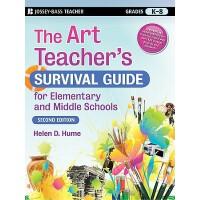 英文原版 中小学美术教师生存指南 The Art Teacher's Survival Guide for Elementary and Middle Schools