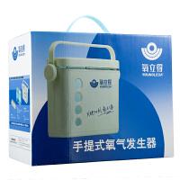氧立得 手提便携式制氧机器A2000型家庭用保健吸氧机 小型制氧机 更方便