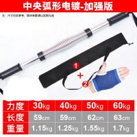 家用男士健身器材套装组合握力棒拉力器健腹腕力器体育用品臂力器