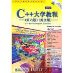 【新书店正版】C++大学教程(第六版)(英文版)(含CD光盘1张),戴特尔(P.J.Deitel),电子工业出版社97