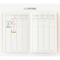 100天时间轴计划本手账 A5定页活页日记日程本SN2346