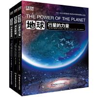 BBC科普三部曲——地球、生命、海洋(全3册)英国BBC巨资打造科普巨作,CCTV热播。印装精美,图片丰富,摆在书架上的精彩自然