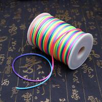 DIY儿童手工编织线材中国结5号线编织绳子编鞋子的绳红绳手链 彩色 5号线100米