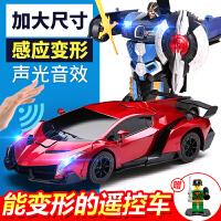 儿童遥控汽车男孩玩具车控车感应变形机器人金刚模型充电无线