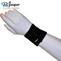 Jasper 大来运动护具 透气 硅胶护腕 FAS002 运动护腕 保暖