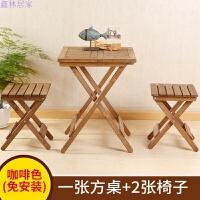 简约现代实木休闲折叠桌椅套装简易阳台木质折叠桌室内露台 一方桌 2椅【咖啡色】