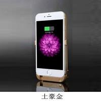 苹果6s/7P背夹充电宝8电池无线iphone7移动电源6plus手机壳一体式