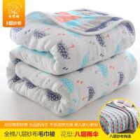毛巾被纯棉单人双人纱布毛巾毯子夏凉被婴儿童毛毯午睡毯空调盖毯