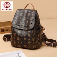 香港MICHONG真皮双肩包女士2020新款韩版休闲旅行大容量书包背包