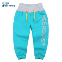 歌瑞家婴儿裤子冬装新款男小童高腰针织裤宝宝长裤乐友孕婴童