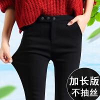 打底裤女外穿秋冬款超加长版高个子不加绒牛仔显瘦黑色小脚铅笔裤