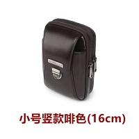 新款真皮男士手机腰包穿皮带5.5/6寸手机包多功能 牛皮小挂包迷你小包