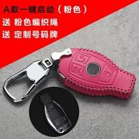 新款钥匙包适用于奔驰e级s级glk汽车e260s壳glc扣c级b真皮gla套c200l