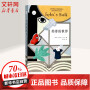 苏菲的世界(新版)八年级推荐阅读 乔斯坦贾德著 外国文学小说哲学启蒙入门书籍畅销书排行榜初中生课外书