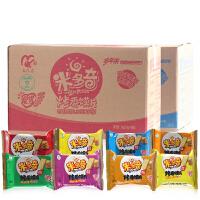 米多奇香烤馍片多味混40包整箱批发2kg 休闲膨化饼干零食小吃包邮