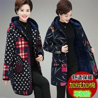 冬装中老年人中长款大码妈妈装加绒加厚外套中年女士保暖棉衣