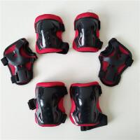 儿童护具6件套轮滑护膝护掌护肘泡沫棉护骑行护具套装