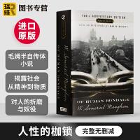 人性的枷锁 英文原版小说 Of Human Bondage 毛姆代表作 人生的枷锁 英文版半自传体小说 W. Somer
