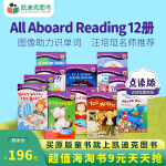 All Aboard Picture Reader 12册 Penguin Group 系列课本【平装】 汪培�E书单