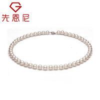先恩尼珍珠 项链 强光正圆 海水珍珠 稀有淡粉珍珠项链 XZA101402