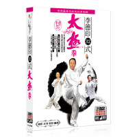 正版 李德印32式太极拳2DVD初级教材视频教程教学光盘碟片