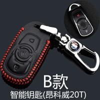 3专用于款别克昂科威钥匙包17款20T汽车钥匙套28T壳扣