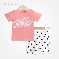 儿童夏季2018新款婴儿内衣套装宝宝t恤短裤薄款韩版修身女