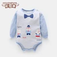 新生儿衣服春秋三角哈衣包屁衣长袖爬服婴儿连体衣宝宝睡衣纯棉