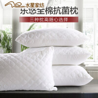 【限时秒杀】水星家纺正品纯棉枕头枕芯成人枕 乐悠全棉抗菌枕一只装