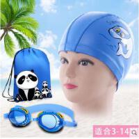 儿童卡通泳镜游泳眼镜男女童宝宝小孩防水防雾潜水镜泳帽装备套餐