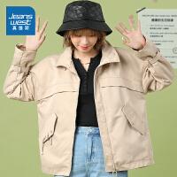 真维斯女装 2021春装新款 简单大方斜纹布立领长袖棉衣外套