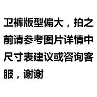 VERSACE JEAN范思哲男装 VJ刺绣男士卫裤长裤运动裤宽松休闲裤男【潮流】【超火】