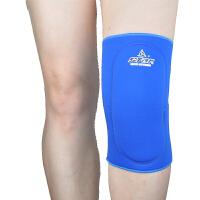 Star世达 运动护具护膝XD300N 膝关节护套 加厚 登山街舞 一只
