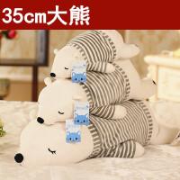 【支持礼品卡】北极熊毛绒玩具公仔趴趴熊睡觉抱枕布娃娃送女孩儿童生日礼物玩偶v1m