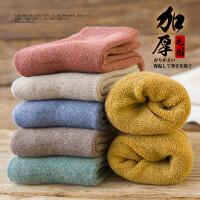 袜子女中筒袜时尚秋冬季加绒加厚保暖长筒月子袜毛巾长袜睡眠冬天棉袜