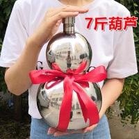 葫芦水壶304不锈钢酒壶水壶白钢酒葫芦1斤3斤7斤随身户外便携白空酒瓶家用 加厚本色7斤装 大葫芦