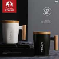 特美刻创意陶瓷杯子大容量茶水杯带盖木手柄简约欧式马克杯咖啡杯