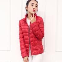 2017新款轻薄羽绒服女短款韩版冬季外套女立领显瘦冬装女大码修身