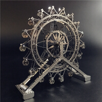 3D金属拼图摩天轮模型DIY手工拼装模型玩具摆件