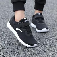 安踏童鞋 男童魔术贴跑步鞋学生运动鞋 2019年新款中大童运动鞋 A31915556